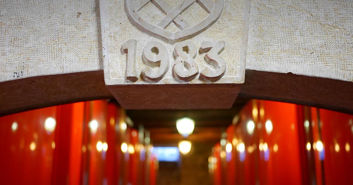Opengraph Historique Domaine de Chantegrive